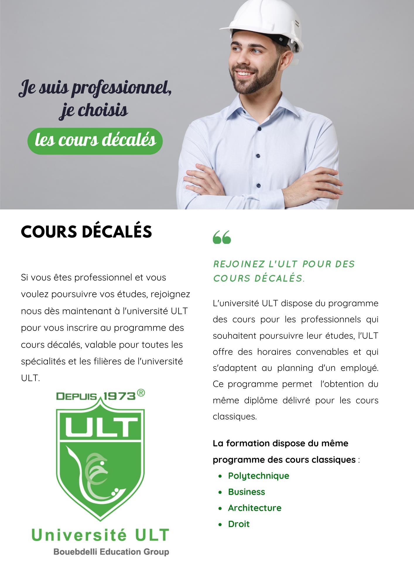 cours décalés à l'ULT (université privée de Tunis)